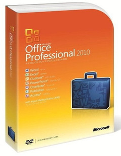 MS Office 2010 {Professional Plus} – Download Softwares For Free