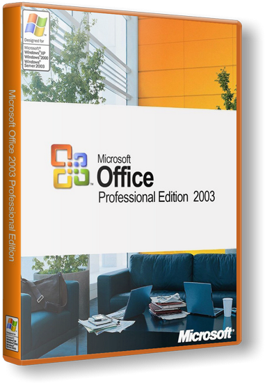 ms 2003 free download